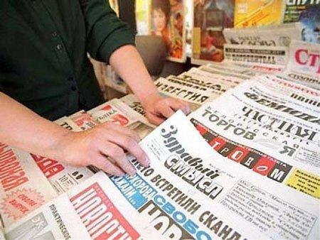 ООН: друковані газети зникнуть до 2040 року