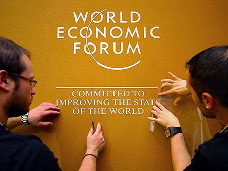 На економічний форум у Трускавці приїде близько 600 учасників