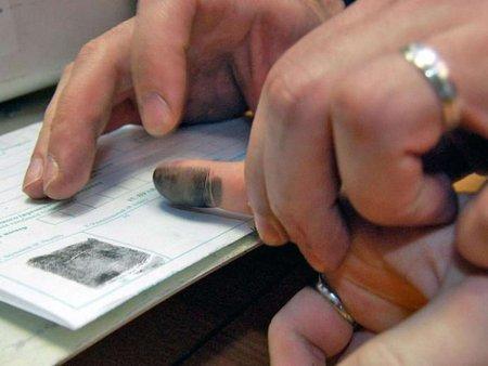 В африканців та українців вимагатимуть відбитки пальців для шенгенської візи