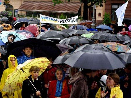В Україні хочуть прирівняти пропаганду гомосексуалізму до фашизму