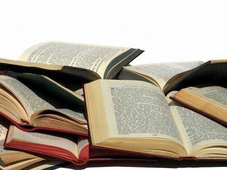 """До довгого списку """"Книга року ВВС"""" увійшло 31 видання"""