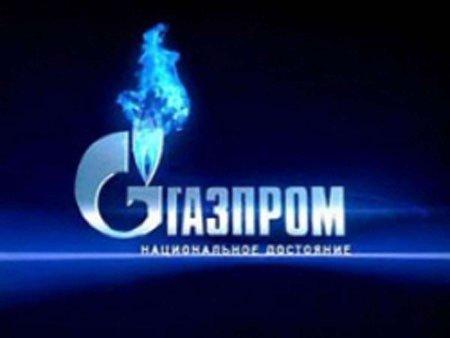 Новорічних подарунків не буде, - «Газпром» 1243227