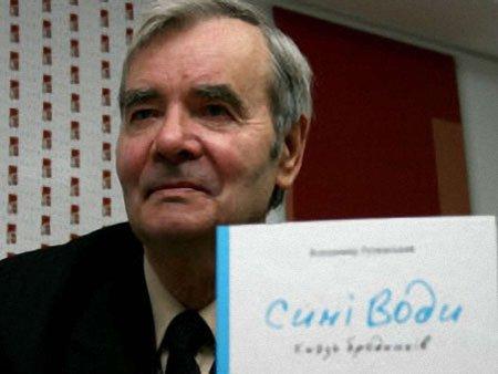 """""""Книгою року ВВС-2011""""став роман """"Сині води"""""""