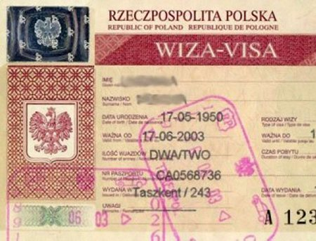 У Тернополі відкриють візовий центр Польщі