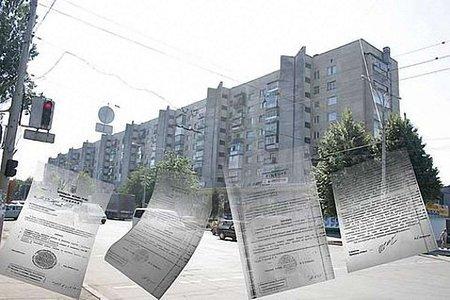 12 будинкам у Львові затвердили тарифи на їх утримання