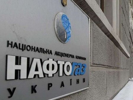 Нафтогазу не дозволили видобуток нафти на Львівщині