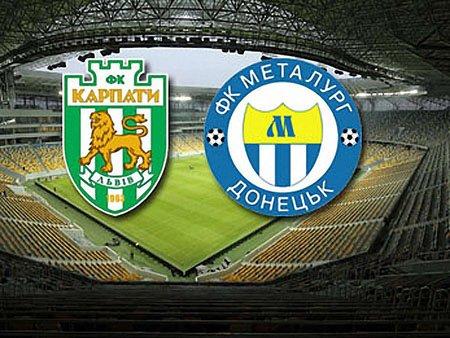 У півфіналі кубка України «Карпати» зіграють з «Металургом»