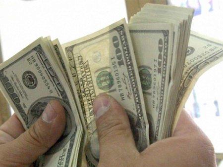 Курс валют на послезавтра