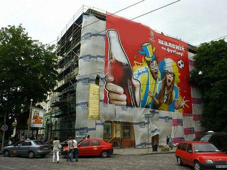 Фасад театру Заньковецької у Львові відреставрують за 1,5 млн грн