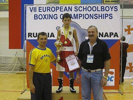 Галичанин став чемпіоном Європи з боксу серед юніорів