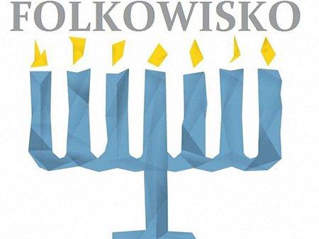 Фестиваль «Фольковисько» збере українців і поляків біля кордону
