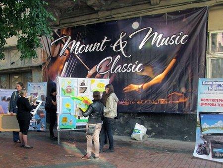 У Львові триває проект «Mount&Musiс»