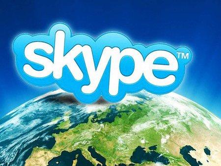 Microsoft може дозволити міліції доступ до розмов у Skype
