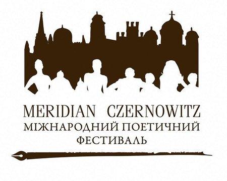 У Чернівцях розпочався III Міжнародний фестиваль Meridian Czernowitz. Програма