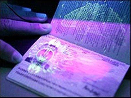 Верховна Рада схвалила електронні паспорти