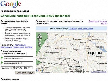 Громадський транспорт Львова тепер на Google maps
