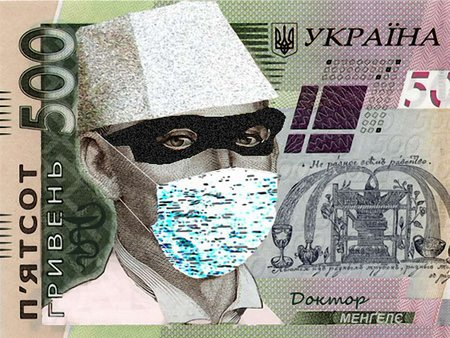 Українська охорона здоровя: «Медстрах» рветься у кишені громадян