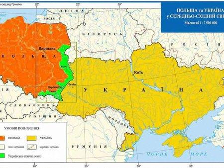 Депортовані з Польщі українці готові до взаємного примирення