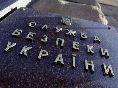 СБУ відкрила справу про спробу захоплення влади в Україні
