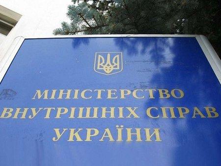 МВС спростовує інформацію про російські вогнемети