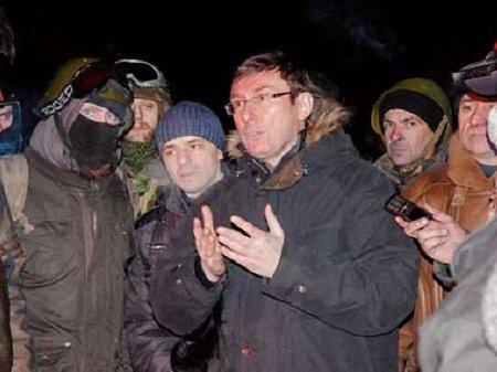 Луценко: Єдиним предметом переговорів має бути відставка Януковича