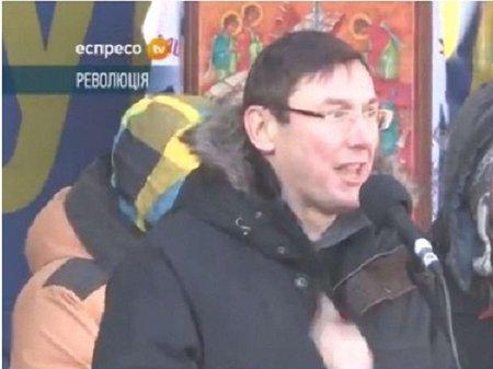 Луценко: У парламенті має бути створена антимафіозна більшість