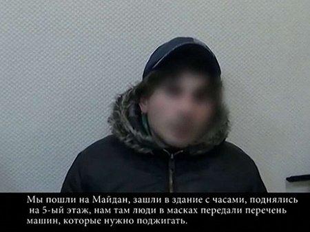 МВС: Палій машин зізнався, що його найняли в Будинку профспілок