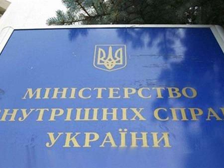 Кримінальні провадження щодо Булатова не закрили, – МВС