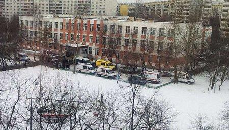 У Москві школяр з гвинтівки застрелив вчителя і міліціонера