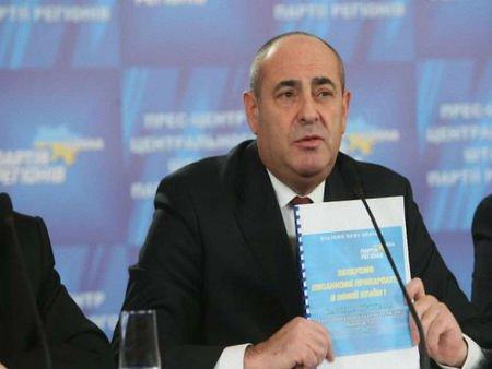 Голові Івано-Франківської ОДА висловили недовіру
