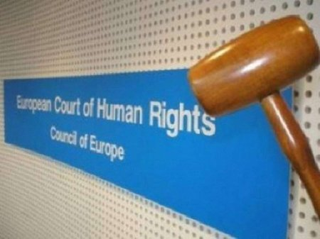 Суд з прав людини зробив пріоритетним позов про побиття майданівця