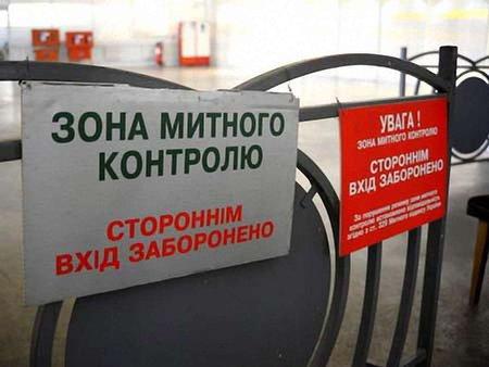 Митниця заблокувала благодійну допомогу для Майдану