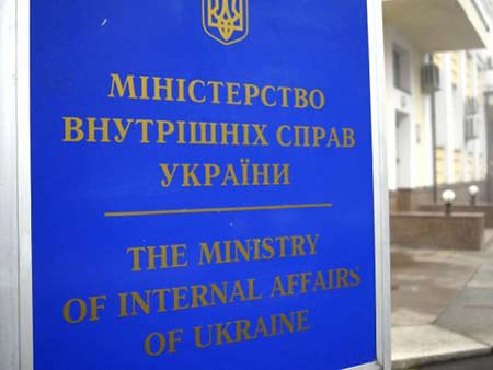 МВС перетворилось у міністерство пропаганди, - нардеп