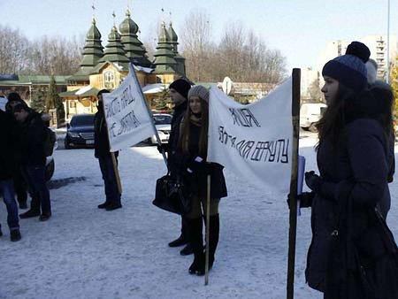 Головного регіонала Львівщини закликали тиснути на ПР