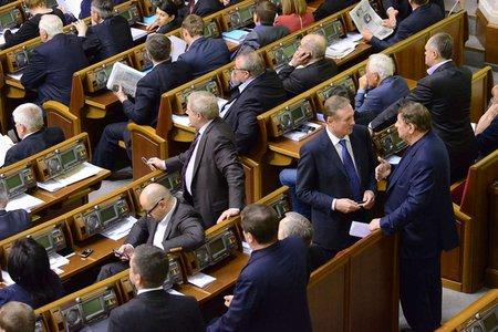 Рада не підготувала жодного законопроекту і пішла на перерву