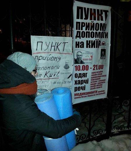 У Королевської не знають про «гуманітарку» для Євромайдану