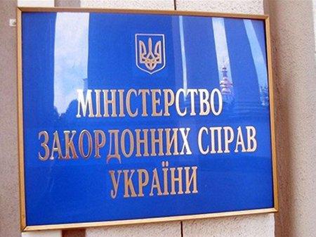 Одразу 17 українських дипломатів заявили про підтримку Майдану