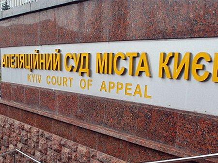 Розгляд справ Автомайданівців перенесено на 11 лютого