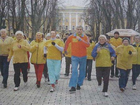 Львівські пенсіонери візьмуть участь в оздоровчому марафоні