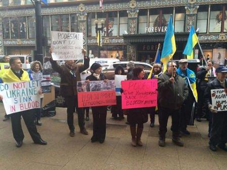 У США українці пікетували лобістів Януковича