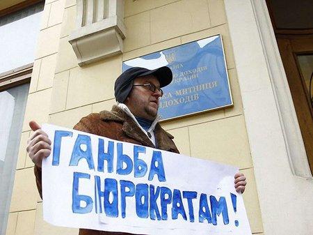Львівська митниця пропускатиме допомогу для Майдану частинами