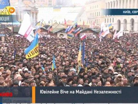 На Майдані розпочалося десяте Народне віче пряма трансляція