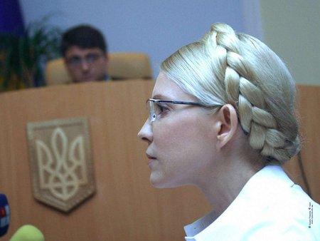 Суд відмовив Тимошенко в пом'якшенні умов утримання