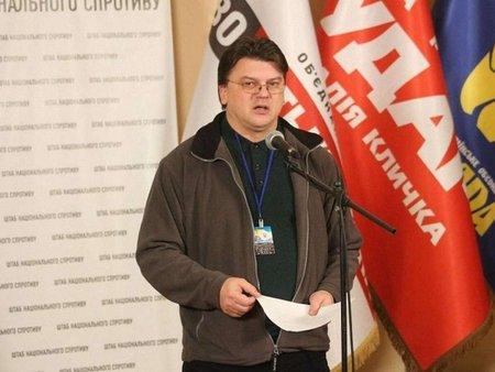 Рада ВО «Майдан» підтримала повернення до Конституції 2004 року