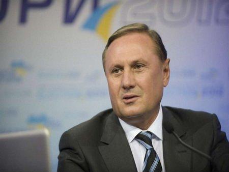 Єфремов вважає, що Україні потрібна «фінансова федералізація»