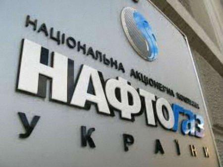 «Нафтогаз» через борги обмежив постачання газу до 11 областей