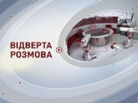 Експерти кажуть, що долари у Львові масово не скуповують