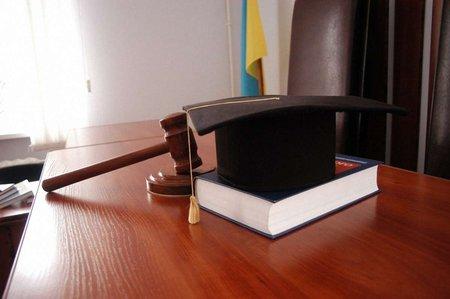 До Львова перевели трьох нових суддів