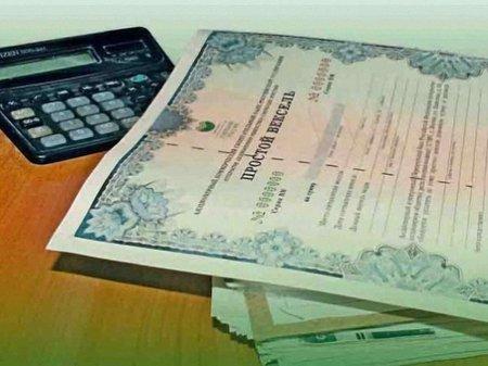 Арбузов дав добро на випуск казначейських векселів у 2014 році