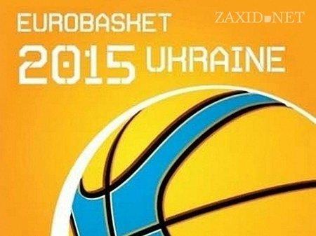 Латвія хоче стати співорганізатором Євробаскету-2015
